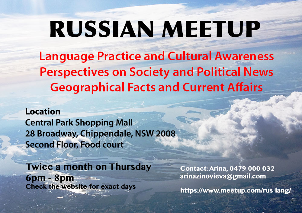 Russian language meetup